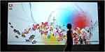 Interaktive Wand von Adobe