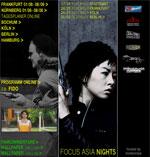 21. Fantasy Filmfest