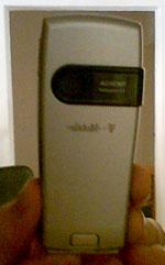 Mein Nokia 6230i