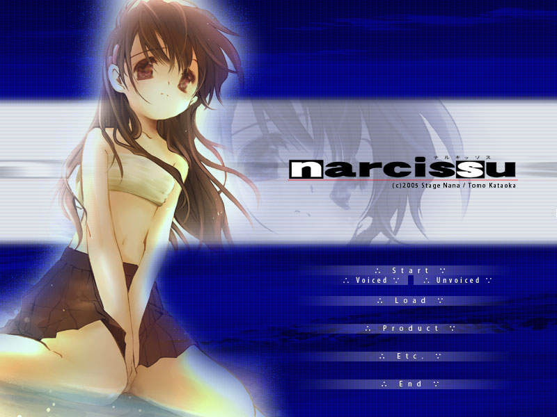 Title screen from Narcissu